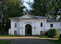 VNovgorod AntonievMon Gate 5174.JPG