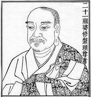 Vasubandhu Indian Buddhist monk