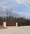 Vatutine Pamiat public garden.JPG