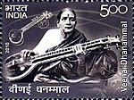 Veenai Dhanammal 2010 stamp of India.jpg