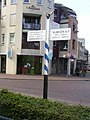 Veghel-anwb-wegwijzer-markt-02.jpg