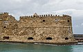 Venetian fortress Heraklion port.jpg