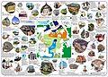 Verkhnaya Salda Map.jpg