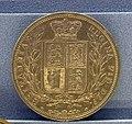 Victoria 1837-1901 coin pic4.JPG
