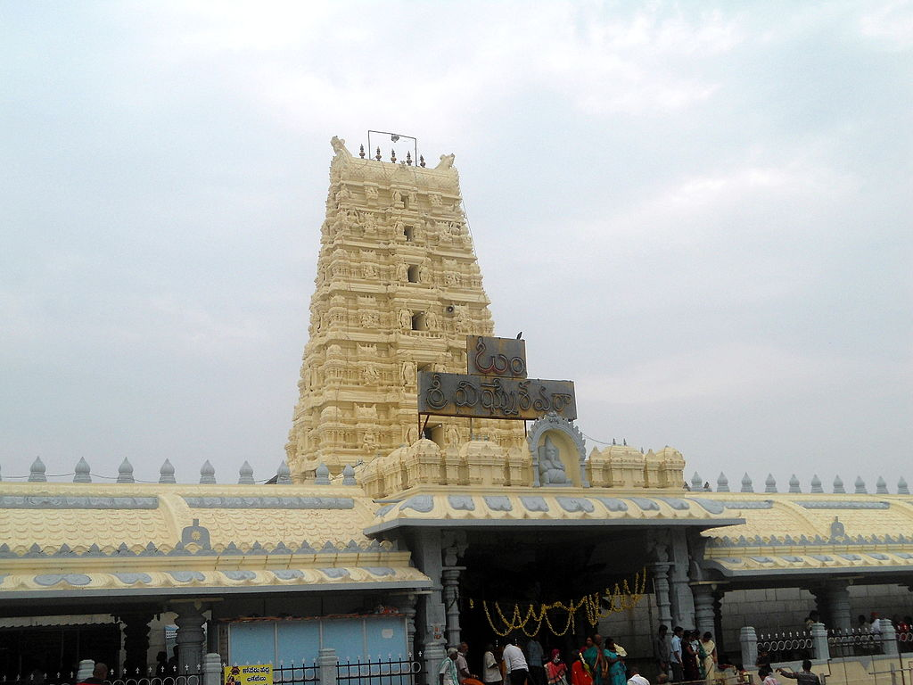 Sri Swayambu Varasidhi VinayakaSwamy