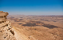 Views of Makhtesh Ramon from Mitzpe Ramon2.jpg