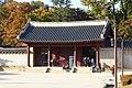 Visitors' Entrance to the Jongmyo Shrine.jpg