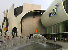 VivoCity Main Entry.jpg