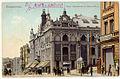 Vladivostok in the 1900s 18.jpg
