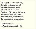 Volksliedje-koningskinderen-liedtekst.jpg