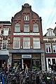 W. J. Stemker-Köster Molenstraat 124 Nijmegen, Architect Oscar Leeuw, bouwjaar 1899 Jugendstil.jpg