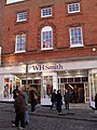 WH Smith in the High Street - geograph.org.uk - 1630447.jpg