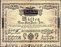 WSB 500 Gulden 1800 obverse.jpg