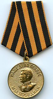 "Medal ""For the Victory over Germany in the Great Patriotic War 1941–1945"" Soviet campaign medal to contributors for the victory over Nazi Germany"