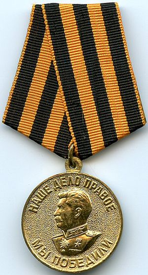 "Medal ""For the Victory over Germany in the Great Patriotic War 1941–1945"" - Image: WW2 Victory USSR OBVERSE"