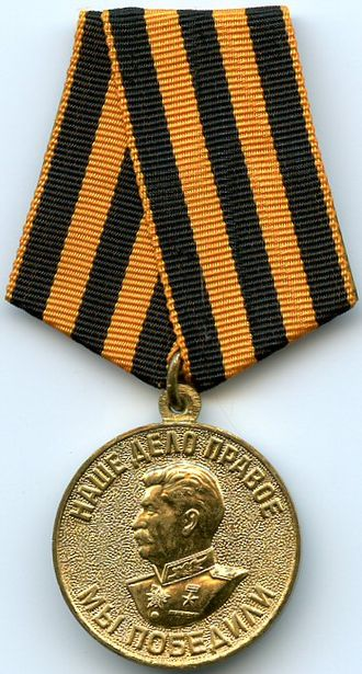 "Medal ""For the Victory over Germany in the Great Patriotic War 1941–1945"" - Medal ""For the Victory Over Germany in the Great Patriotic War 1941–1945"" (obverse)"