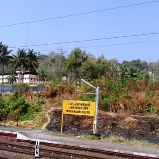 Wadakkanchery railway station Railway station in Kerala, India