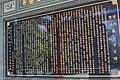 Wanbei Fengshan Temple chiayi 05.jpg