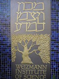 Weizmann Institute of Science1.JPG