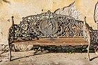 Wernberg Damtschach Schloss Metallbank 06122016 5447.jpg