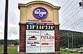 Westcott Center Sign 2015 Oak Ridge (23271787541).jpg