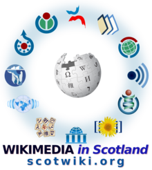 "Wikimedia in Scotland-4.5"".png"
