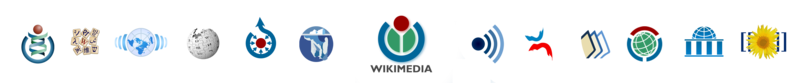 Wikimedia logo family inline.png