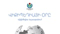 Wikipedia16 celebration at Wikimedia Armenia.pdf