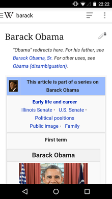 Wikipedia Android app screenshot before top-of-page improvements (2014).png