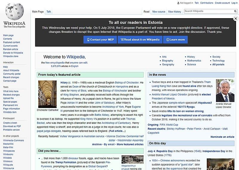 File:Wikipedia blackout, 04.07.2018, en.wp.jpg