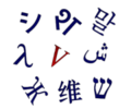 Wiktionary-logo-tr-notext.png