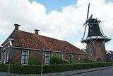 Winschoten, molen Dijkstra.JPG
