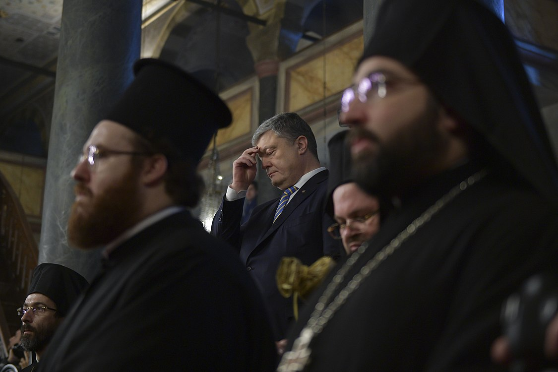 Working visit of the President of Ukraine Petro Poroshenko to the Turkish Republic (2019-01-05) 12.jpg