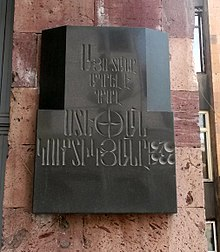 Writer Stepan Kurtukyan's plaque.jpg
