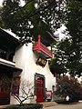 Wuchang Simenkou Shangquan, Wuchang, Wuhan, Hubei, China, 430000 - panoramio (45).jpg