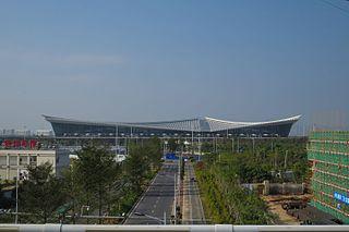 Xiamen Gaoqi International Airport airport serving the city of Xiamen, China