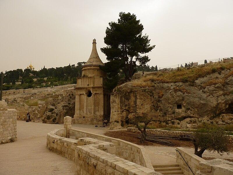 Yad Avshalom Kidron Valley P1120527 (6979399508).jpg