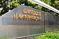 Yamanashi Gakuin University nameplate.JPG