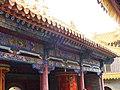 Yamataka Temple 怖畏金剛殿 - panoramio.jpg