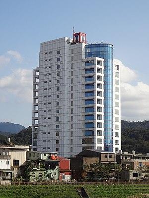 Yang Ming Marine Transport Corporation - Yang Ming Marine Transport Corporation headquarters