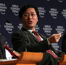 Yang Yuanqing - Annual Meeting of the New Champions Tianjin 2008 (cropped).jpg