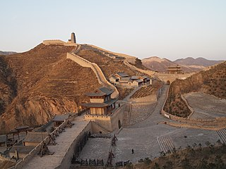 Yanmen Pass mountain pass in China which includes three fortified gatehouses along the Great Wall