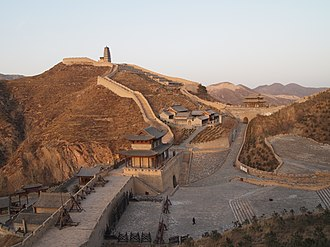 Dai County - Image: Yanmenguan 3