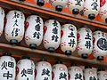 Yasaka Shrine (7151259783).jpg