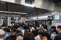 Yau Ma Tei Station Platform overcrowded 20190901.jpg