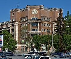Yekaterinburg MadridHotel 005 4404.jpg