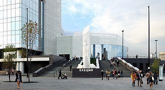 Boris Yeltsin Presidential Center - Image: Yeltsin Center Yekaterinburg