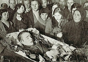 Zinaida Reich - Sergey Yesenin in his coffin. The second woman on the left, hand raised, is Zinaida Raikh. Meyerhold is to her right, slightly behind