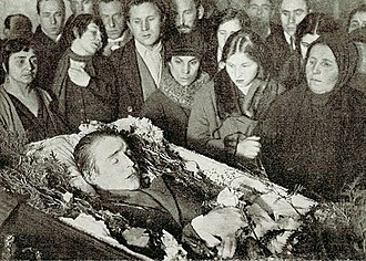 Sergei Yesenin - Funeral of Sergei Yesenin