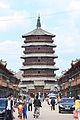 Yingxian Fogong Si Shijia Ta 2013.08.30 12-37-29.jpg